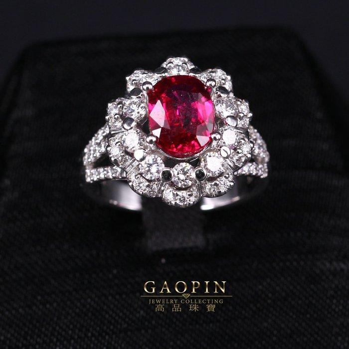 【高品珠寶】LOTUS無燒2.53克拉紅寶石戒指 #2708