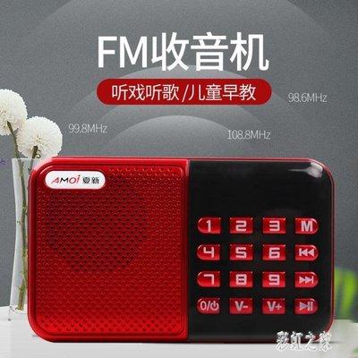老年人居家唱戲迷你小音響便攜式插卡充電播放器新款收音機播放器LB15729
