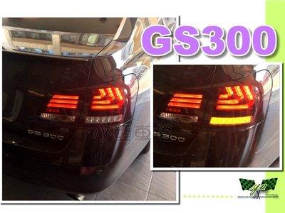 小亞車燈改裝*安裝LEXUS GS350 GS430 GS300 06 07 08 09 年 LED 光柱 尾燈