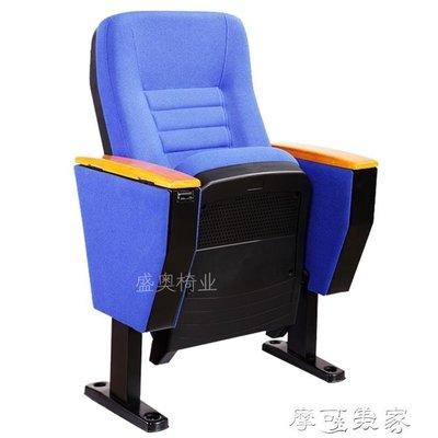【蘑菇小隊】禮堂椅帶寫字板廠家直銷電影院排椅劇院學校階梯椅報告廳會議椅子-免運費