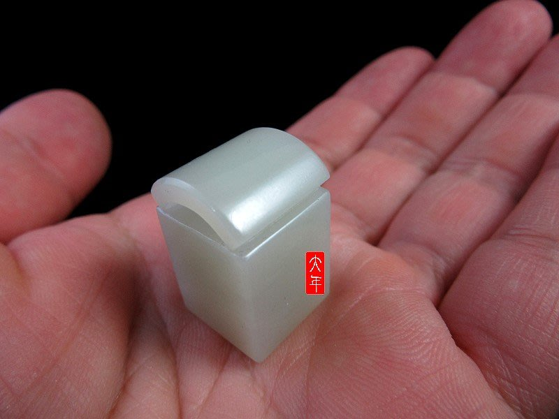 超油潤羊脂玉瓦片印章(大特價)~ 只給第一個下標者【大年和闐玉南京店】