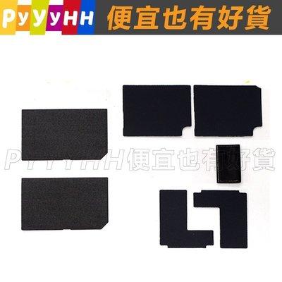 【預購】 蘋果專用 iPhone 6 Plus 4.7吋 5.5吋 主機板散熱貼 屏蔽罩 黑色 散熱貼紙 DIY 維修