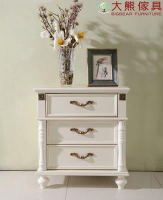【大熊傢俱】JIN 802 美式鄉村床頭櫃 置物櫃 收納櫃 床邊櫃 抽屜櫃 歐式 新古典 另售床台