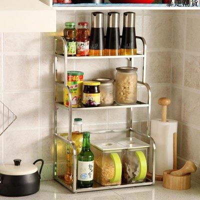 精選 廚房不銹鋼調味瓶架子置物架調料醬油瓶收納架三層儲物架帶瀝水孔