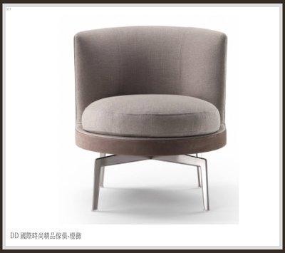 DD 國際時尚精品傢俱-燈飾FLEXFORM FEEL GOOD  -2(復刻版)訂製 單人椅比利時進口布