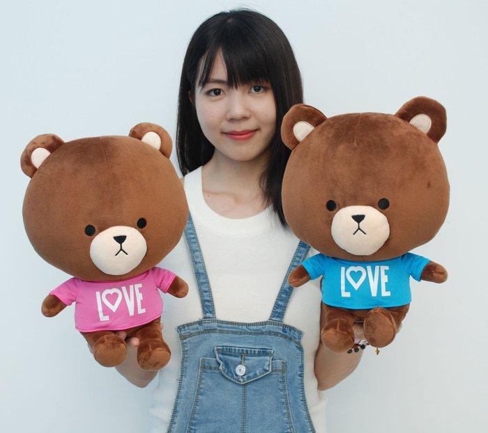 娃娃夢幻樂園~可愛小熊大玩偶~TOM熊娃娃~高30公分~湯姆熊玩偶~情人生日禮物~全省宅配