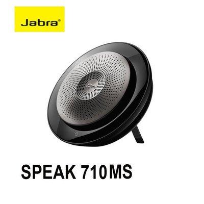【MR3C】缺貨 含稅 Jabra SPEAK 710 MS 會議電話揚聲器 微軟SKYPE for企業版專用 新竹市