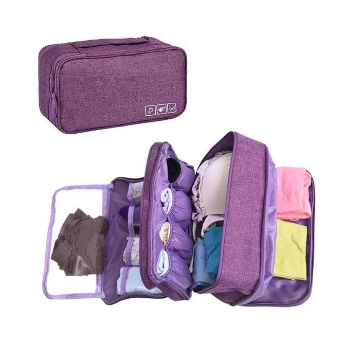 旅行貼身衣物三層收納袋 內衣包 行李箱內衣用旅行收納包