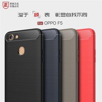 *蝶飛*OPPO A75 手機殼 Op...