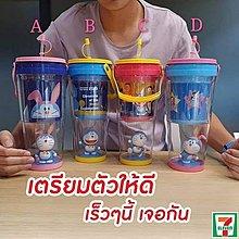 泰國 7-11 x 多拉A夢水樽 36oz