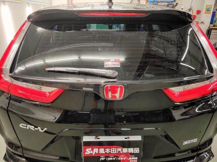本田 HONDA CRV5 CRV 5代 卡夢紋 尾門飾條