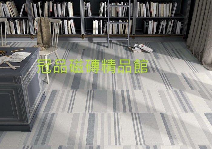 ◎冠品磁磚精品館◎西班牙進口精品 亞麻 編織 布紋 地毯石英磚(花磚二色)- 60X60 CM