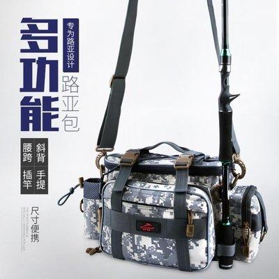 多功能路亞包腰包斜挎包魚竿包釣魚背包防水漁具包釣魚包 YTL