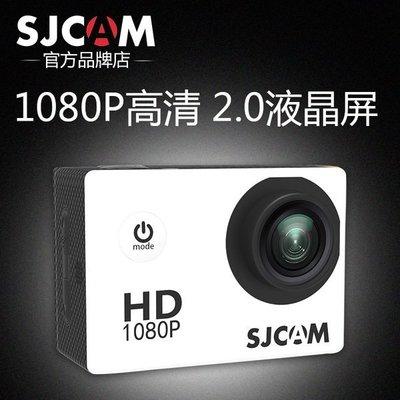 贈四大好禮限10組SJ4000高清2.0吋新款SJCAM山狗SJ4000高清1080P微型運動攝影機防水