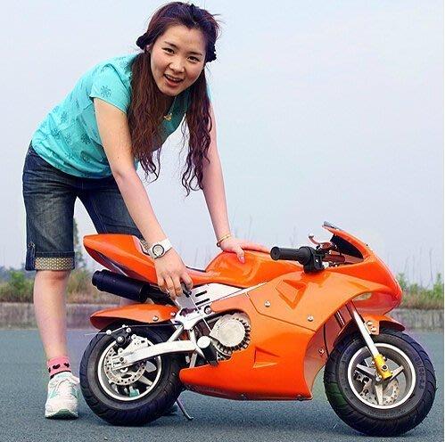 【易發生活館】新品人氣必備款! 寶爺 改良手拉啟動49cc摩托車迷你小跑車小趴賽小摩托小賽車 交通工具 機車 小型機車