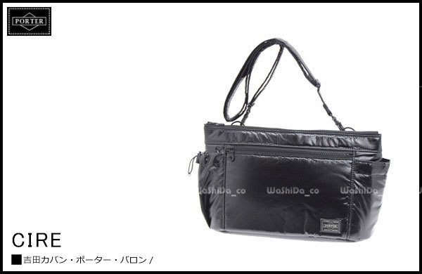WaShiDa PLUS+【日本 吉田 PORTER × CIRE 系列 側背包 隨身包 L號 】-預訂 598-09643-10