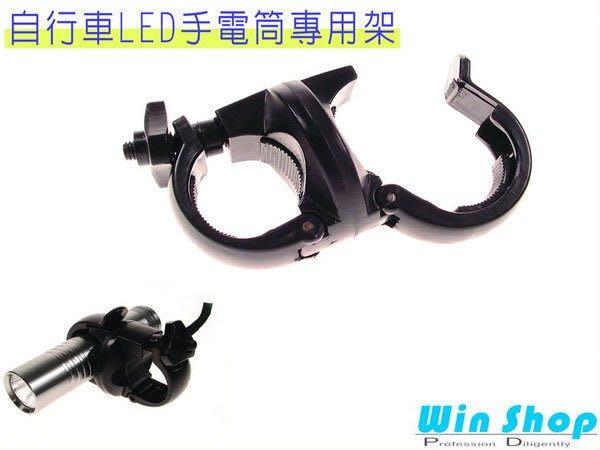 【贈品禮品】B0145 LED手電筒360度快拆車架/自行車LED燈夾腳踏車夾/自行車夾/贈品禮品