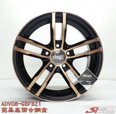 全新鋁圈 Advanti 雅泛迪 ADV-08 15吋鋁圈 4孔100 4孔108 5孔114.3 亮黑底面古銅金