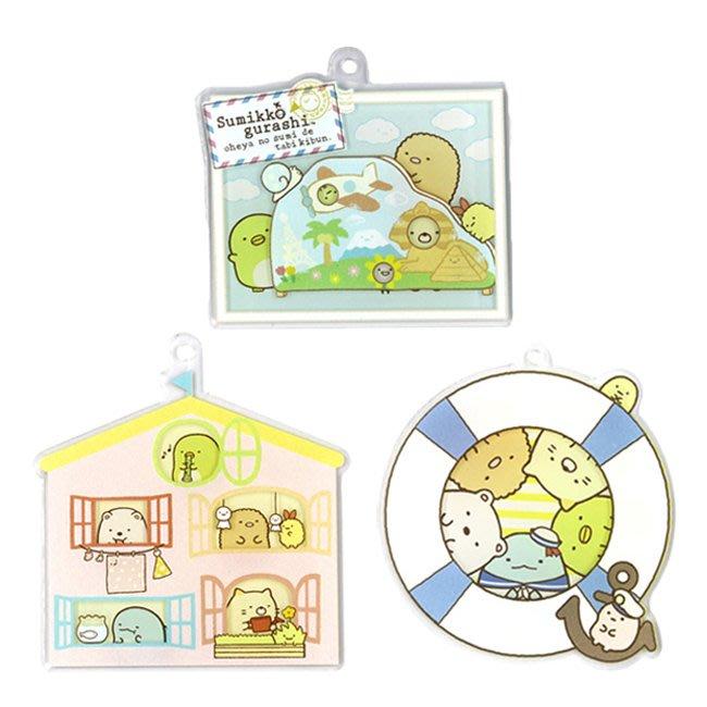 名牌 日本 角落生物 旅行 房屋 水手 立體圖 造型 姓名吊牌 正版日本進口授權