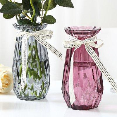 歐式花瓶創意玻璃花瓶簡約水養綠蘿植物器皿歐式家用客廳 鮮花水培干花瓶