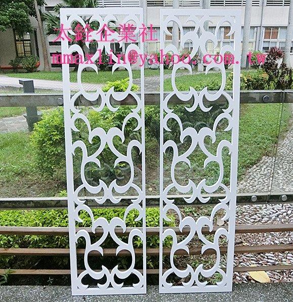 Butterfly* 發泡板窗花*木板立體字*木板雕刻填色*壓克力雕刻*泡棉字+密集板屏風B03白色