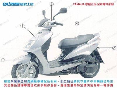 [極致工坊]YAMAHA 原廠 一代勁戰 舊勁戰 坐墊 椅墊 雙人座墊 銀車色用