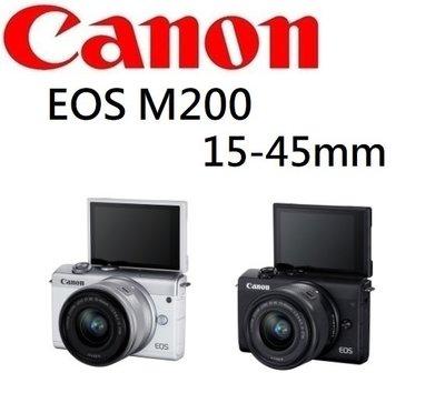(名揚數位)【新品現貨贈64G+副電+相機包】CANON EOS M200+15-45mm 微單眼 佳能公司貨 一年保固