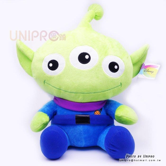 【UNIPRO】迪士尼正版 三眼怪 Alien Q版 51公分 絨毛玩偶 娃娃 禮物