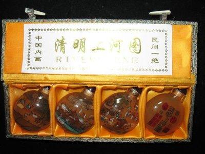 鼻煙壺 - 內畫鼻煙壺 - 清明上河圖系列 一組4個 - 5*3*6 cm - 全新品 - 2501元起標  F-箱