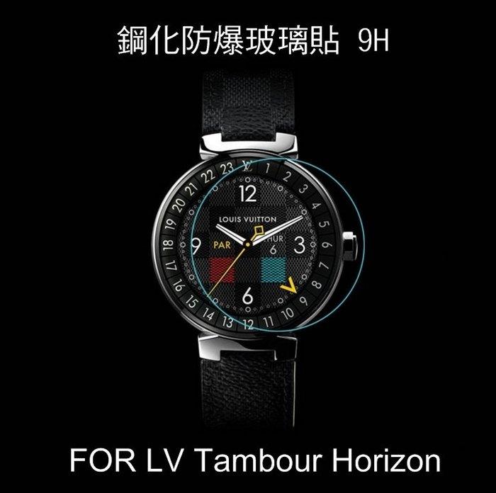 *Phone寶*LV Tambour Horizon 鋼化玻璃貼 硬度 高硬度 高清晰 高透光 9H