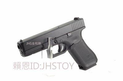 JHS((金和勝 生存遊戲專賣))免運費 WE 黑色 G17 Gen5 瓦斯手槍 4775