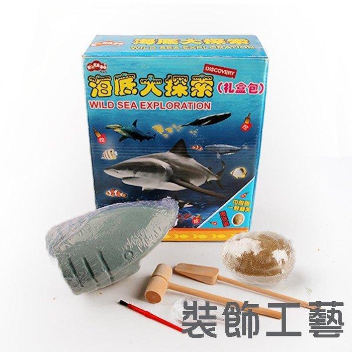高佳多兒童考古化石挖掘玩具手工制作DIY益智
