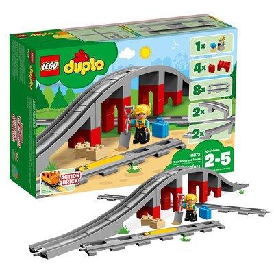 【樂GO】樂高 LEGO 10872 鐵路橋與鐵軌 duplo 得寶系列 鐵軌 軌道 橋 原廠正版