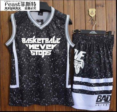 【Feast-菲斯特】-新款籃球服套裝  籃球服空白版DIY定制 比賽球衣隊服CUBA