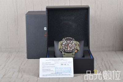 【品光數位】Casio G-SHOCK 電波腕錶 GPW-1000KH 錶徑:56mm #100424K