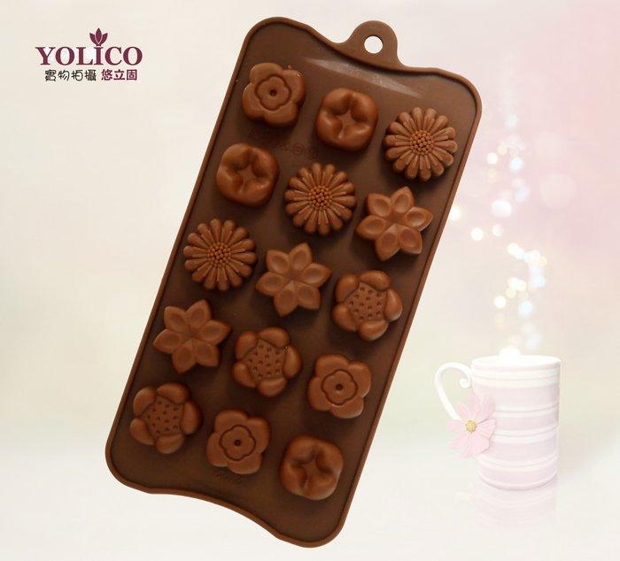 【悠立固】Y0770 15孔混花形矽膠模  5花形矽膠模具 巧克力模  冰盒 冰塊 軟糖模 翻糖模 食品級