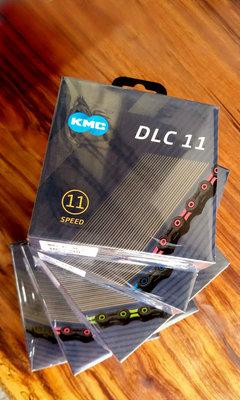 ~騎車趣~KMC DLC 11鑽石鏈條 11速鑽鏈 11速鏈條 鍊條