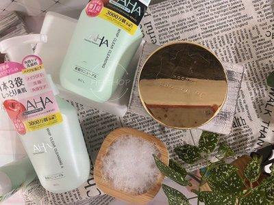 💕現貨💕日本AHA新發售-濃密果酸氣泡洗顏慕斯/一般、敏感肌/whip clear cleansing B