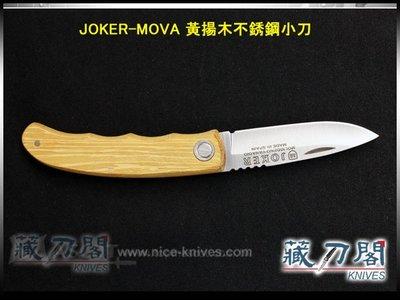《藏刀閣》JOKER-(ND126)-...