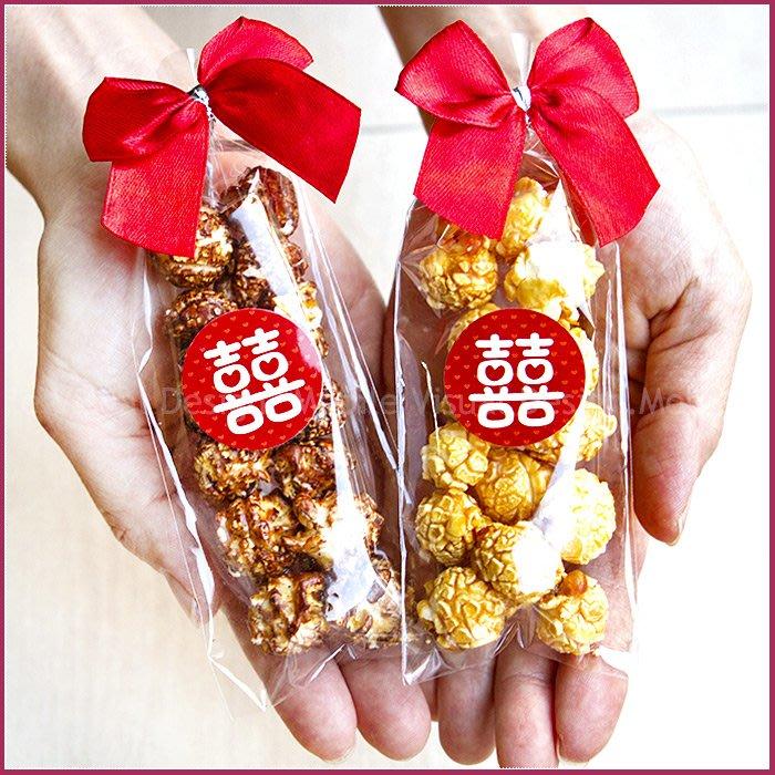 婚禮魔球爆米花(大紅囍字款)-焦糖/巧克力 2口味可選--二次進場/送客禮/婚禮小物/開幕贈品/公關企畫活動禮物/來店禮