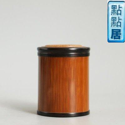 【點點居】手工雕刻大直徑6厘米茶道老玉竹蘇工黑檀木螺紋口茶倉茶葉罐文玩把玩竹製品DD01544