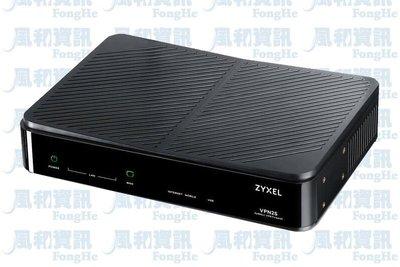 ZYXEL VPN2S VPN 防火牆...