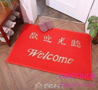 CONTINUE 紅地毯星期歡迎光臨電梯地墊防滑進門迎賓墊加厚出入平安塑料 xy zd
