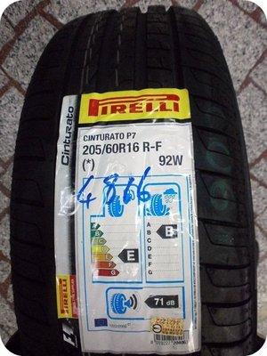 ***天下第一輪***PIRELLI倍耐力Cinturato P7(R-F)失壓續跑胎 205/60/16完工價5300