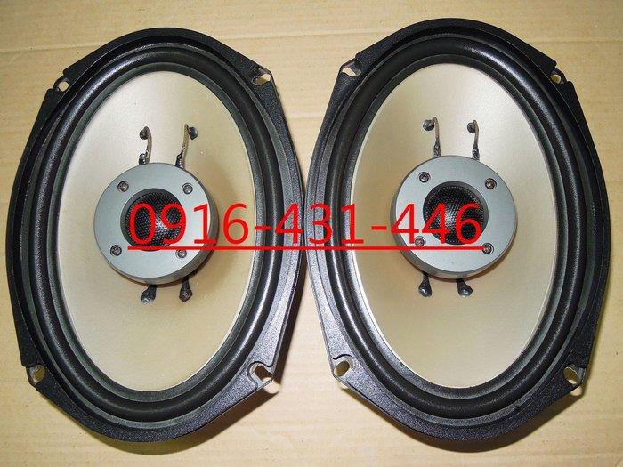 知名品牌 GPAUDIO 6X9吋同軸喇叭