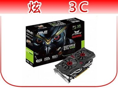 【炫3C】華碩 ASUS GeForce STRIX-GTX1060-DC26G/6G DDR5 顯示卡