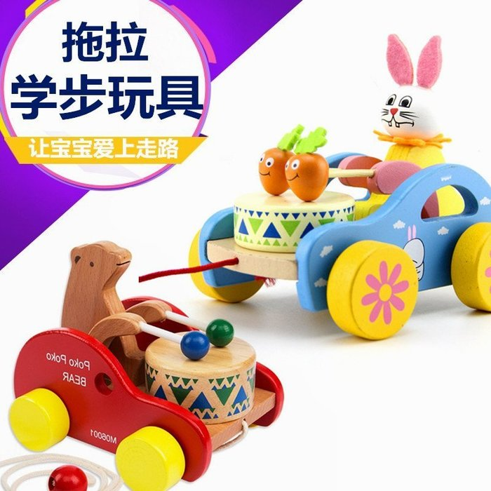 東大門平價鋪  男女孩寶寶拉線繩環保材質車,嬰兒手推玩具1-2-3歲 拖拉學步玩具安全車