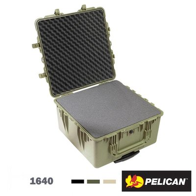 【EC數位】美國 派力肯 PELICAN 1640 氣密箱 含泡棉 防水箱 攝影器材箱 手提箱 拉桿箱 數位單眼相機外拍