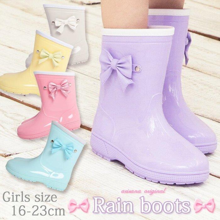 《FOS》日本 兒童 雨鞋 孩童 幼童 雨天 防水 雨靴 可愛 女孩 女生 開學 雨季 下雨 上學 出國 禮物 熱銷