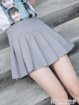 新款百褶裙ulzzang軟妹短裙女夏高腰A字裙學生防走光格子半身裙褲xbd免運